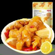Be&Cheery 百草味 去骨鸡爪 135g5.95元包邮(多重优惠)