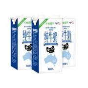 88VIP!Theland 纽仕兰  A2 β-酪蛋白 全脂纯牛奶 1L*3盒*2¥37.86 4.2折 比上一次爆料上涨 ¥11.06