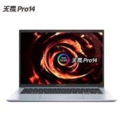 ASUS 华硕 无畏Pro14 14英寸笔记本电脑(R7-5800H 、16GB、512GB、133%sRGB高色域)4999元包邮(需定金100元,10日0点付尾款,)