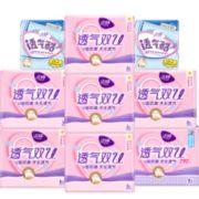 超薄透气!Ladycare 洁婷 透气双U棉柔卫生巾组合装 84片¥24.90 4.2折