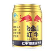 Redbull红牛 运动型功能饮料 250ml*24罐/箱