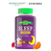 美国进口 natures truth 褪黑素软糖 75粒*2瓶 安神助睡眠69元元包邮