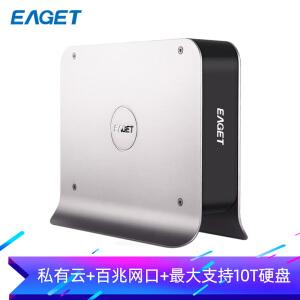 PLUS会员:EAGET 忆捷 Y300 NAS储存