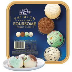 PLUS会员:MUCHMOORE 玛琪摩尔 进口冰淇淋 家庭四合一巧克力+古蒂糖+香草+奶油曲奇 2L*2件
