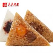 百亿补贴!真真老老 粽子 鲜肉160g*8个+蜜枣160g*2个¥14.45