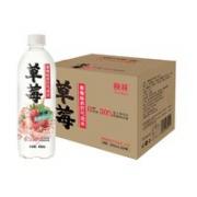 88VIP!秋林格瓦斯 秋林 草莓味气泡水 450ml*12瓶¥22.04 2.0折 比上一次爆料降低 ¥30.07