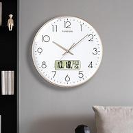 德国静音机芯,自动停秒不扰眠:TIMESS 大屏显温电子时钟