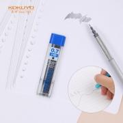 PLUS会员:KOKUYO 国誉 PSR-CHB7-1P 自动铅笔芯 40支/管 粗芯0.7mm*60mm 黑/HB