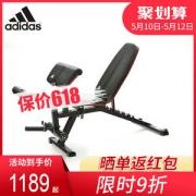阿迪达斯 Adidas 家用健身椅 多功能卧推凳 哑铃凳1189元包邮