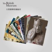 大英博物馆 官方馆藏系列 A4文件夹 单件装 多款可选