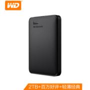 Western Digital 西部数据 Elements 新元素系列 USB3.0 移动硬盘 2TB