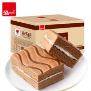 泓一 提拉米苏夹心蛋糕 买400g送400g19.9元(慢津贴后18.4元)