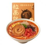 拉面说 日式番茄豚骨拉面 235.4g/盒*3盒27.9元包邮(需用券)