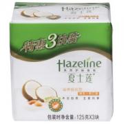 PLUS会员、有券的上:Hazeline 夏士莲 滋养倍润香皂 125g*3块2.13元(需用券)