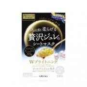 utena 佑天兰 黄金果冻面膜 限定珍珠 33g*3片/盒 *5件135元(折合27元/件)