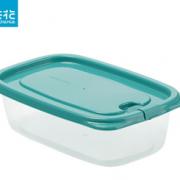 CHAHUA 茶花 冰箱储物保鲜盒 830ML*3个 9.9元包邮(需用券)¥9.90 1.0折