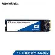 Western Digital 西部数据 BLUE WDS100T2B0B 1TB M.2 2280 SSD 固态硬盘889元包邮(需用券)