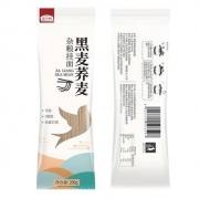 燕之坊 黑麦荞麦杂粮挂面 200g*3袋6.9元包邮(双重优惠)