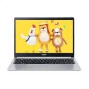 acer 宏碁 Acer 宏碁 蜂鸟FUN Plus S50 15.6英寸笔记本电脑(i7-10510U、16G、512GB、MX350)4699元