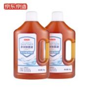 16点:京东京造 居家衣物除菌液 2kg×2瓶49.9元