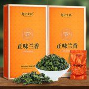 当季嫩芽! 安溪 铁观音兰香韵礼盒 125g¥7.80 0.3折 比上一次爆料降低 ¥0.1