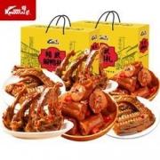 PLUS会员:KINGWUU 精武 鸭脖 肉肉聚会零食大礼包 608g*2件61.8元包邮(多重优惠,合30.9元/件)