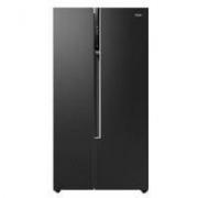 Haier 海尔 星蕴系列 BCD-595WFPB 风冷对开门冰箱 595L 星蕴色4211元(赠送1W京豆)