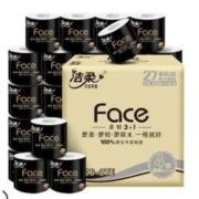 88VIP:C&S 洁柔 Face系列 有芯卷纸 4层130g27卷 *3件184.96元包邮(合33.65元/件)