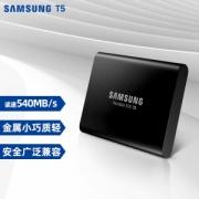 SAMSUNG 三星 Portable SSD T5 移动固态硬盘 2TB1769元(需用券)