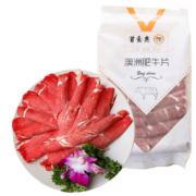 限地区!首食惠 火锅食材 肥牛卷 500g袋 29.4元(需用券)¥29.40 3.8折 比上一次爆料上涨 ¥2.45