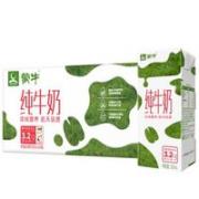MENGNIU 蒙牛  纯牛奶  全脂灭菌乳苗条装   200ml×24包¥36.76 比上一次爆料降低 ¥3.14