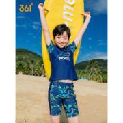 361度 新款 男中大童分体式游泳衣套装39.9元包邮(需用券)