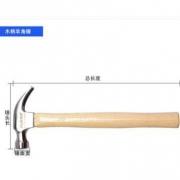 RUR 锐尔 高碳钢羊角锤 总长185mm 250g3.5元
