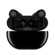 HUAWEI 华为 FreeBuds Pro 入耳式真无线蓝牙耳机 有线充版787元包邮