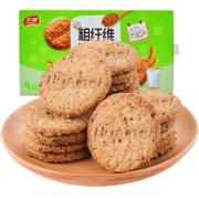 Huamei 华美   粗粮饼干1500g整箱19.8元包邮(双重优惠)
