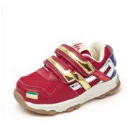 Amore Materno 爱慕·玛蒂诺 儿童运动鞋56.7元