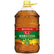 luhua鲁花 低芥酸浓香菜籽油 6.18L *2件169.8元(双重优惠,合84.9元/件)