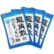 日本进口 龙角散 草本润喉糖 70g*4袋89元包邮
