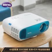BenQ 明基 TK800M 4K投影仪7899元包邮