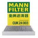MANNFILTER 曼牌滤清器 CUK24003 空调滤清器42.6元包邮(需用券)