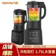 Joyoung 九阳 L18-Y915S 多功能破壁机289元包邮(需用券)