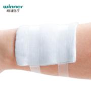 家中常备:稳健 医用灭菌消毒纱布片 5片x4袋 送医用胶带2卷