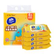 88VIP:Vinda 维达 小王子联名款 湿巾 60片4包 *3件