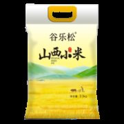 谷乐松 一级黄小米 5斤24.9元包邮(双重优惠)