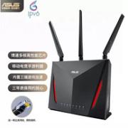 ASUS 华硕 RT-AC86U 2900M双频千兆无线路由器579元包邮