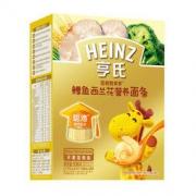 Heinz 亨氏 金装智多多 儿童营养面条 鳕鱼西兰花味 336g20.49元(包邮)