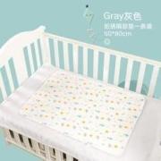 gb 好孩子 婴儿隔尿垫32.1元包邮(双重优惠)
