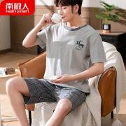 Nan ji ren 南极人  宽松休闲  男款短袖家居服套装28.9元包邮