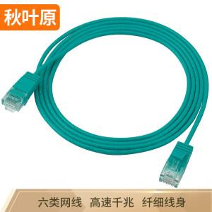 CHOSEAL 秋叶原 QS5161GT3 千兆网络线 绿色 3米