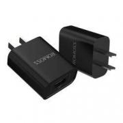 ROMOSS 罗马仕 AC18A 18W 充电器 黑色20元包邮(需用券)